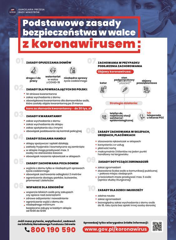 plakat-duzy-z-logo-KPRM_5522188_5608486